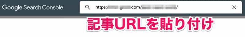 URLを登録